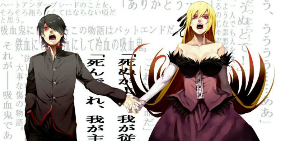 10 Daftar Anime Terbaik Kategori Vampires