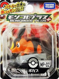 Tepig figure Takara Tomy Monster Collection MC Plus series