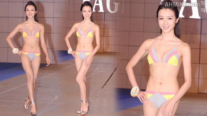 Bikini pubes showing