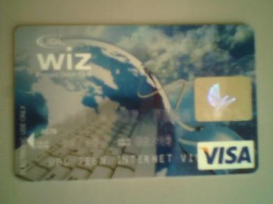 My UBL Wiz Prepaid VISA Credit Card - Pakistan Hotline
