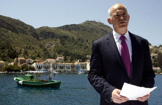Γιατί η Ελλάδα δεν βγήκε από το ευρώ το 2010;