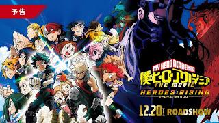 Segundo filme de My Hero Academia, Kousuke Toriumi e Shunsuke Takeuchi entram para o elenco