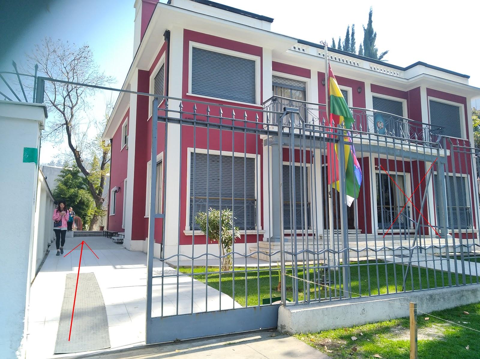 [簽證]在智利聖地牙哥辦玻利維亞簽證流程(2018.9.13) | Frobo平面攝影記事