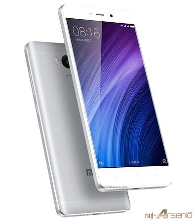 Harga Dan spek Xiaomi Redmi 4 Prime