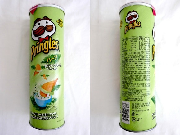 Pringles Herb Sour Cream & Onion
