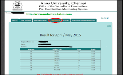 Students Login site coe1.annauniv.edu – Results Tab