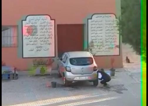 إعفاء وإنذارات في حق أطر بسبب فيديو غسل تلميذ لسيارة داخل مؤسسة