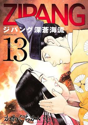 [Manga] ジパング 深蒼海流 第01-17巻 [Zipang – Shinsou Kairyuu Vol 01-17] Raw Download
