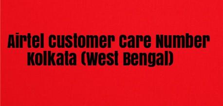 Airtel Customer Care Number Kolkata (West Bengal)