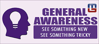 General Awareness Questions | NIACL Assistant 2017 | 31.03.2017