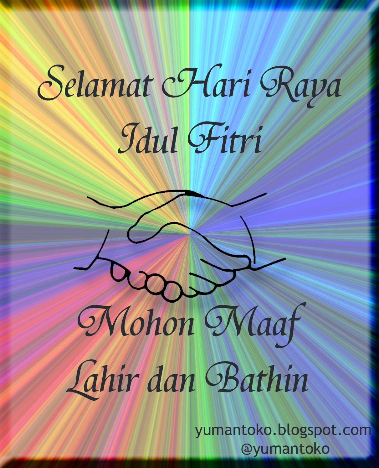 Selamat Hari Raya Idul Fitri: Kartu Ucapan Hari Raya Idul Fitri