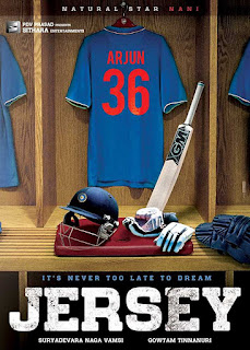 Jersey First Look Poster 1
