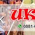 Jasa Web UKM