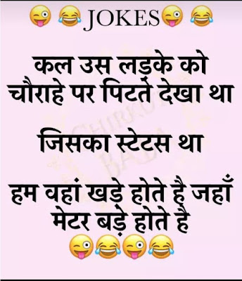 Funny Whatsapp Status in Hindi Attitude For Girl With Image