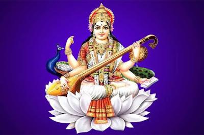 Sarswati Pooja, Sarswati Mata, Sarswati Maa wallpaper, Sarswati Mata Photos, Goddess Sarswati, Goddess Sarswati photos, Goddess Sarswati wallpaper Hd,