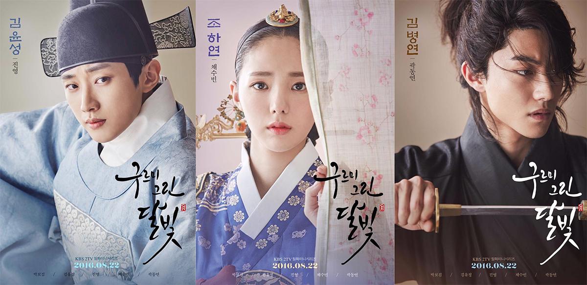 Must Watch Korean Drama Last Quarter Of 2016  Esthers -8409