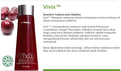 ANTIOKSIDANT TERBAIK PILIHAN SAYA : VIVIX