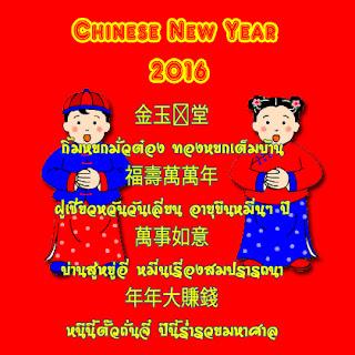 สอภาษาจีนที่บ้าน เรียนภาษาจีนที่บ้าน กรุงเทพฯ นนทบุรี ชลบุรี สมุทรปราการ ระยอง เชียงใหม่ ภูเก็ต สงขลา