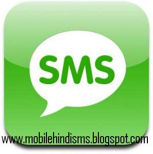 All SMS And Information: ALL SMS