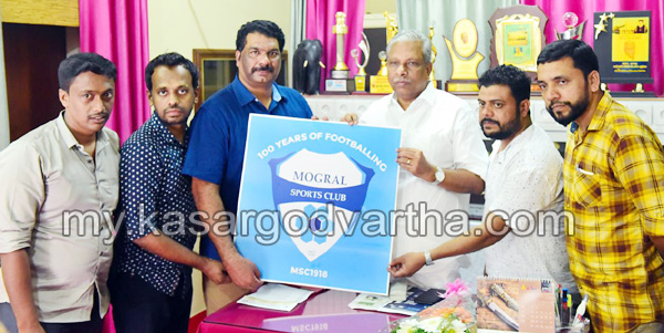 News, Kerala, Mogral, Kasargod, Logo, Released, Club, Football tournament, Mogral sports club 100th anniversary celebration; logo released.