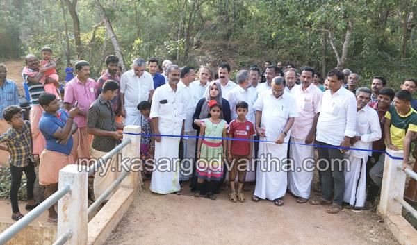 Kerala, News, Kasargod, Mallam, Kolomkod VCB inaugurated.