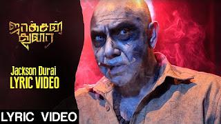 Jackson Durai – Lyric Video – Jackson Durai _ Gana Bala _ Siddharth Vipin