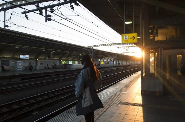 Japan Rail Platform