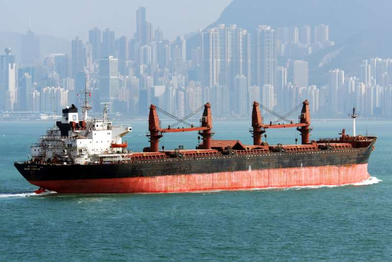 Vessels For Sale: M/V DAEBO FRONTIER
