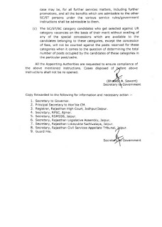 treatment-given-to-the-candidates-of-sc-st-bc-page2