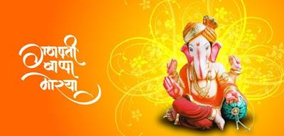 Happy Ganesh Chaturthi Quotes 2016