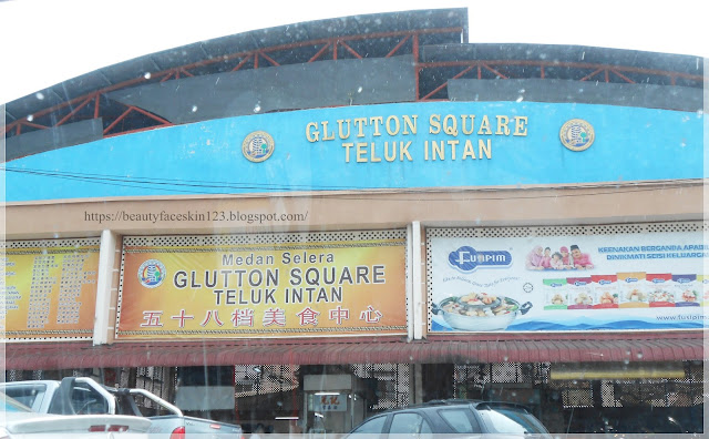 Glutton Square Teluk Intan