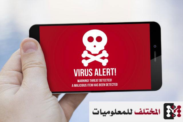 4 اعراض تشير الي ان هاتفك الذكي مصاب حتما بالفيروسات