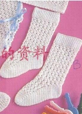 ищу носки чулки колготки обувь