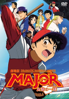 Major: Yuujou no Ikkyuu Subtitle Indonesia