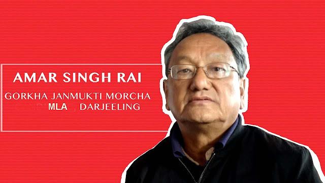 Amar Singh Rai, Gorkha Janmukti Morcha, MLA  Darjeeling