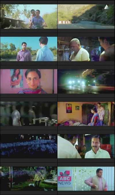 Reti 2016 Marathi Movie Download 300MB