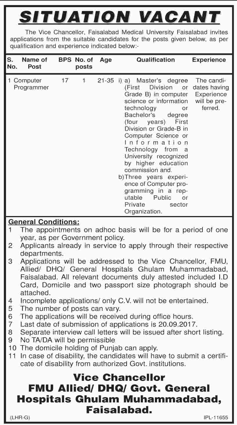 Computer Programmer Required In Faisalabad Medical University
