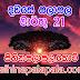 Lagna Palapala Ada Dawase  | ලග්න පලාපල | Sathiye Lagna Palapala 2019 | 2019-03-21