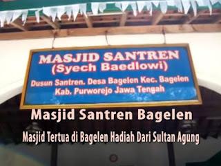 masjid santren bagelen purworejo