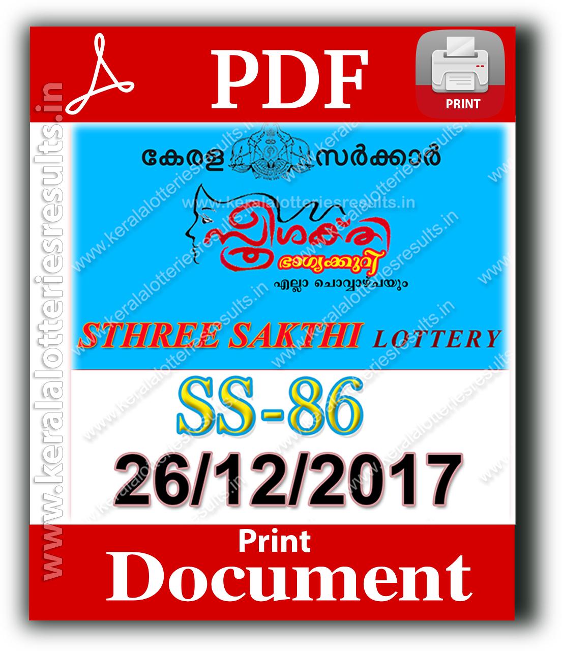Kerala Lottery 26.12.2017: Sthree Sakthi SS-86 Lottery Results Official PDF ~ LIVE:: Kerala ...
