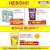 Promo Heboh Indomaret Susu Murah Dan Minyak Murah Periode 20 - 26 Juni 2018