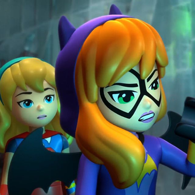 Dc super hero girls blog estreno del especial de lego for Galactic wonder