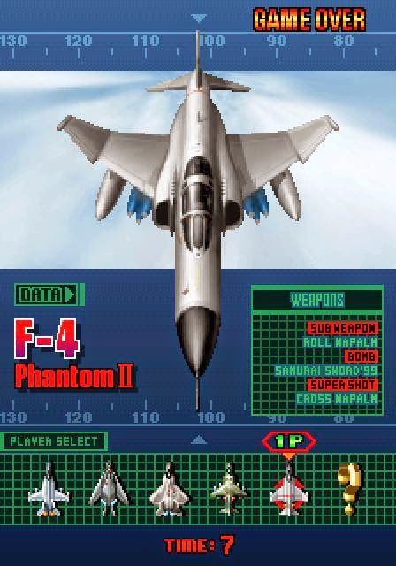 Striker 1945 3/Striker 1999+arcade+game+portable+select+players