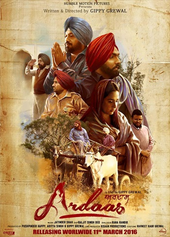Ardaas 2016 Full Movie Punjabi DTHRip 700MB