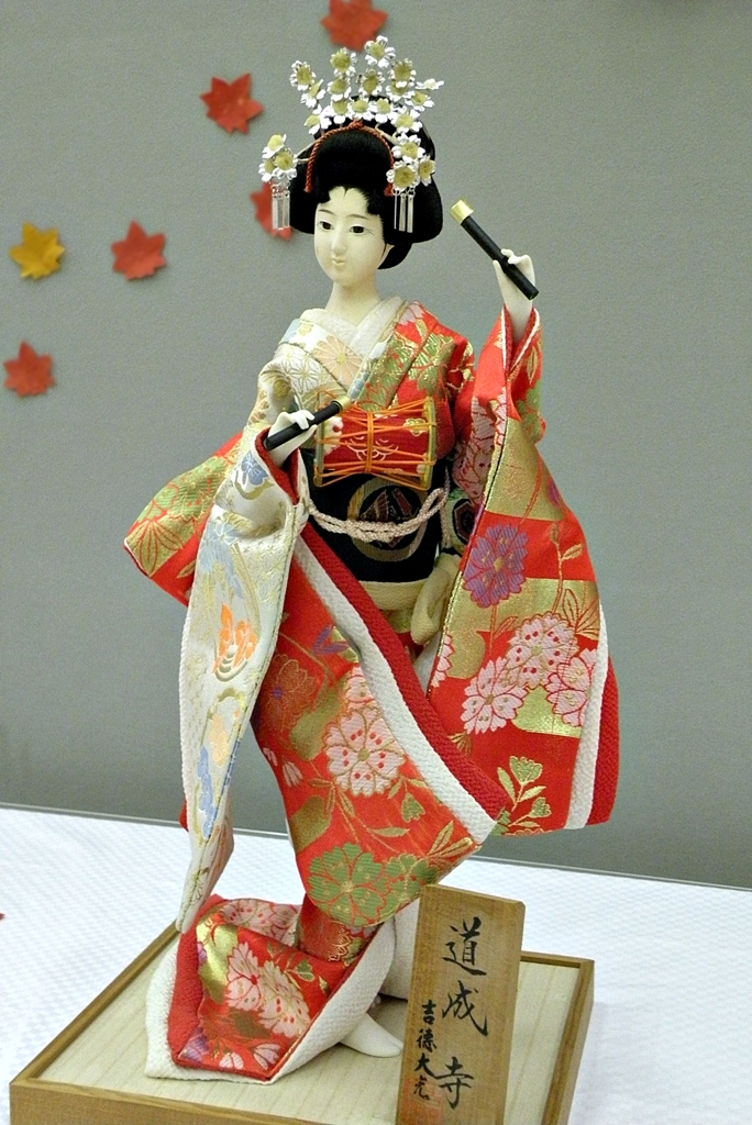 Traditional Japanese doll Dojoji
