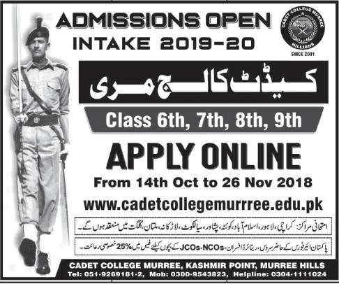 Admission open in cadet college Mari intake 2019-20: