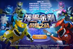 Power Rangers Animal King 3 Android Offline
