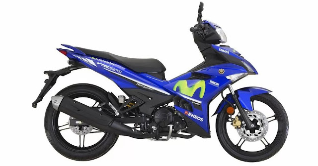 Yamaha MX King 150 Movistar