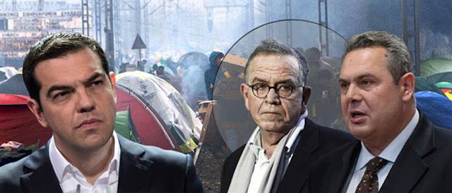 Ο φασισμός του ΣΥΡΙΖΑ υποθάλπει την τρομοκρατία