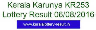 Karunya KR253 lottery result, Kerala Karunya lottery 6-8-2016, Today's lottery Karunya KR 253 result, Kerala Karunya KR 253 lottery result 6/8/2016, Karunaya KR253